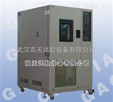 GT-TH-S-408印刷、纺织业温湿度高低温箱