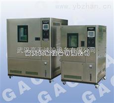 GT-TH-S-800D五金电器高低温湿热交变试验箱