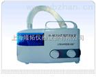 XW-502B小型超声雾化器,上海小型超声雾化器厂家,XW-502B小型超声雾化器