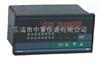 ZXWP-MD814-01-23-HL智能巡检仪