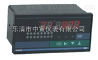 XMT-6000XMTD-8100温控仪