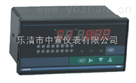 ZXWP-MD814-01-23-HL智能巡檢儀