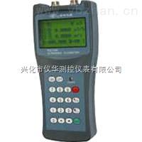 厂家供应 LRF-3000H手持式超声波流量计