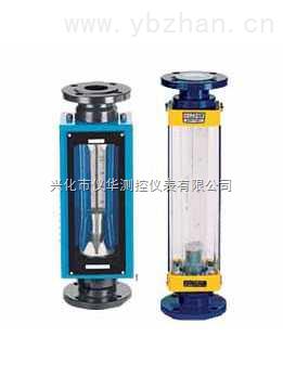 供應 LZB-S型塑料長管轉子流量計