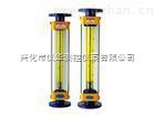 供应 FA24玻璃转子流量计 厂家直销 价格优惠