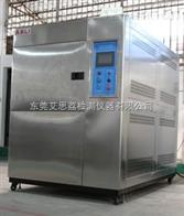 F-TH-800淮北高温低温交变试验箱企业