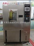 F-TH-1000武汉高温低温交变试验箱技术更质量更有保障牌号