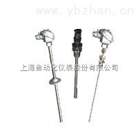上海自动化仪表三厂WZPK-123S铠装铂电阻