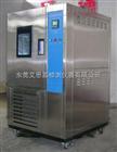 F-TH-80黃岡高溫低溫交變試驗箱可以做到