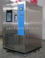 F-TH-80黄冈高温低温交变试验箱可以做到