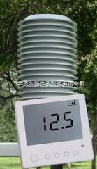 ARN-HWSF室外空氣溫濕度記錄儀(帶防輻射罩)