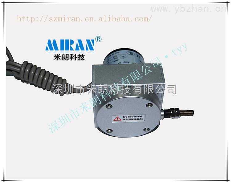 深圳厂家长期供应米朗MIRAN高精密MPS-S-R电位器输出型拉绳位移传感器