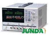 固緯GWinstek GPD-3303S可編程線性直流電源