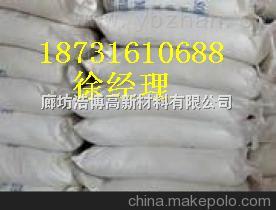 宁夏FBT稀土保温涂料,宁夏fbt稀土保温砂浆使用说明