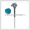 一体化温度变送器 SBWR-2380/131