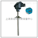 一体化温度变送器 SBWZ-2480/333 SBWZ-2480/334