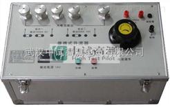 武汉大电流发生器