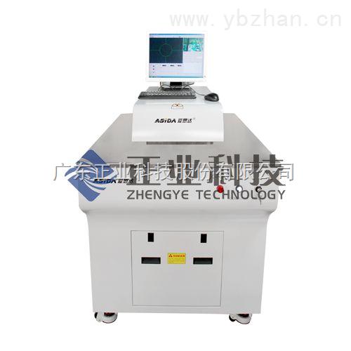 X-ray检查机-X光检查机