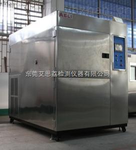 优惠的恒定温湿度试验箱企业名称