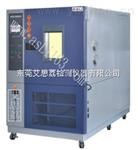 产量高恒定温湿度试验箱保障