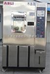 磷酸铁锂电池恒定温湿度试验箱售后
