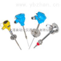 上海自动化仪表三厂WRCK-187铠装热电偶