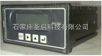 圣启PH-750酸碱度在线测试仪