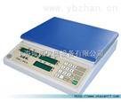 計數電子天平廠家,上海TJ-6K計數電子天平6Kg/0.2g