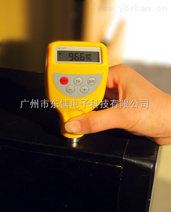 镀锌层测厚度仪-DR320最新款式
