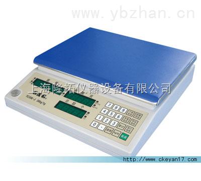 计数电子天平30Kg/1g,上海TJ-30K计数电子天平厂家