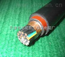 KVV电缆 国标KVV铜芯控制电缆