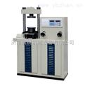 YAW-300型电液式压力试验机