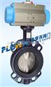 气动印染阀门FP1000-11E1