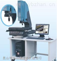 BROS博思影像测量仪,(上海复合型3D影像测量仪苏州二次元无锡二坐标仪器)