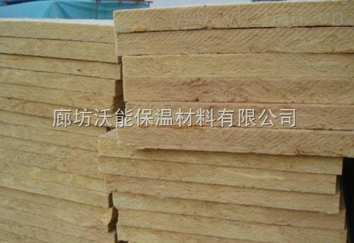 鸡西推荐:外墙憎水岩棉板生产厂家//憎水岩棉板厂家