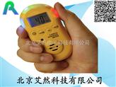 手持式一氧化碳檢測儀價格