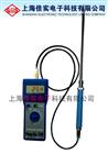 FD-G2干草水分仪,草类水分仪,感应式水分仪