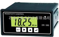 圣启ER-350电阻率在线测试仪