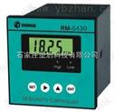 圣启RM-5430智能型电阻率在线测控仪