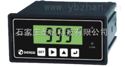 圣启ORP-760氧化还原电位在线测控仪