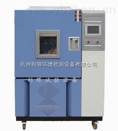 高低温箱维修指导,杭州高低温箱维修