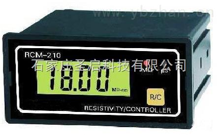 圣启RCM-210电导率电阻率在线测控仪