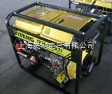 三相380V 5KW柴油发电机