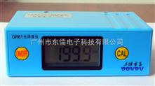 石材測光儀器-DR61升級版