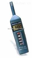 台湾群特CENTER-315 袖珍型湿度温度表  工业高精温湿度表