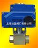 VT2JEN24A-电动二/两通高压球阀、G螺纹连接