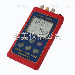 CX-401-便攜式多參數水質檢測儀|進口水質檢測儀
