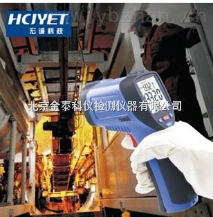 工业高温型红外测温仪HT-8878价格是多少找北京金泰科仪|固定在线测温仪