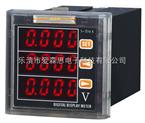 HK15V-7B0  三相電壓變送器