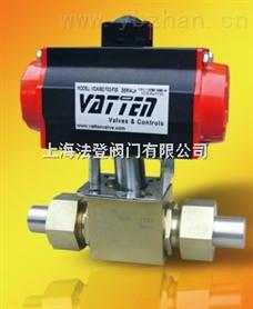 自动控制和遥控气动高压球阀